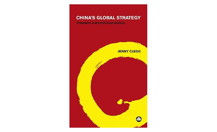 China's Global Strategy