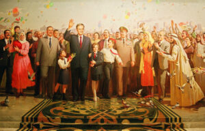 Mural celebrating DPRK-Syria friendship