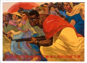 Africa is ripe for revolution - Chinese poster