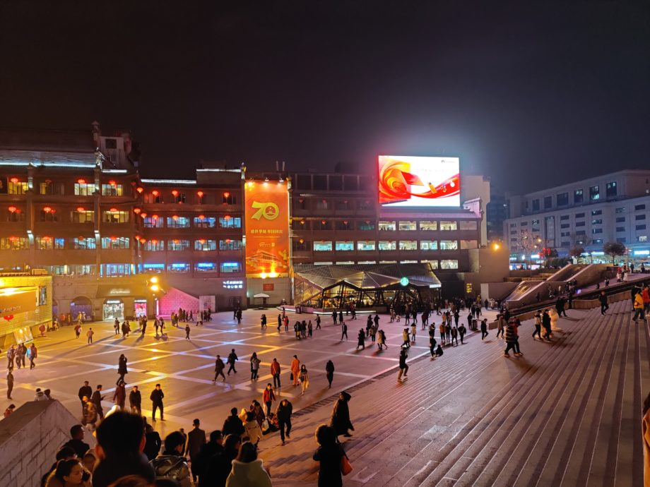 Xi'an main square